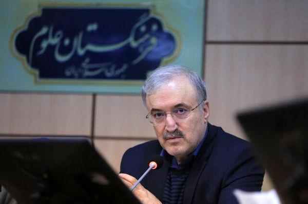 هشدار به مردم ایران/در تعطیلات عیدفطر، سفر نروید