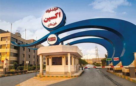 آیا تفاهم نامه واگذاری سهام فولاد اکسین به شرکت فولاد خوزستان سرکاری بود؟