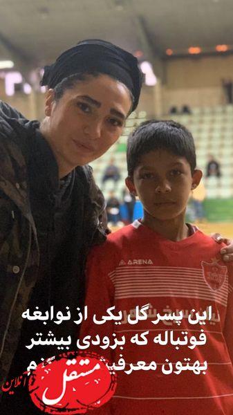 خانم بازیگر معروف در کنار یکی از نوابغ فوتبال + عکس