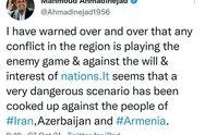 احمدینژاد به انگلیسی نوشت: سناریوی بسیار خطرناکی علیه مردم ایران طراحی شده است