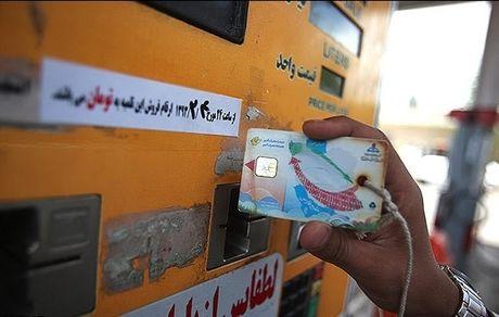 افزایش قیمت بنزین شایعه است