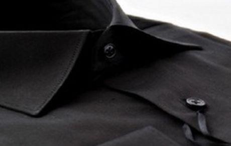 نظر مراجع تقلید درباره سیاهپوشی