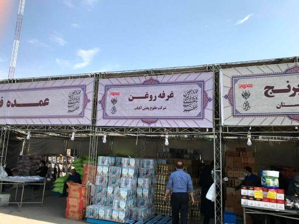 ادامه فعالیت نمایشگاه عطر سیب در پارکینگ فروشگاه شهروند بهاران
