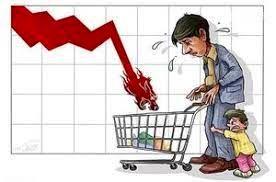 قیمت کالاهای مصرفی و کاهش قدرت خرید مردم+فیلم