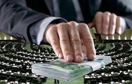 حقوق نمایندگان مجلس 8میلیون تومان است