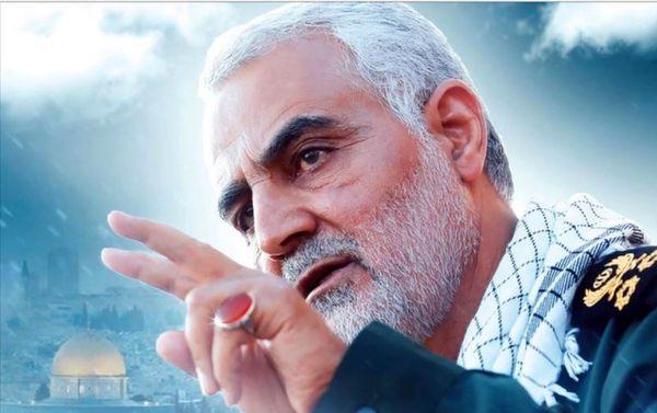 یاد شهید سلیمانی در فینال جام حذفی