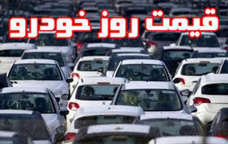 آخرین قیمت خودرو های خارجی 24 اردیبهشت + جدول