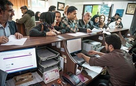 زمان ثبتنام وام کرونا برای مشاغل فاقد بیمه