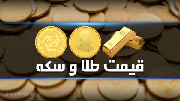 قیمت طلا و سکه در بازار 23 اردیبهشت + جدول