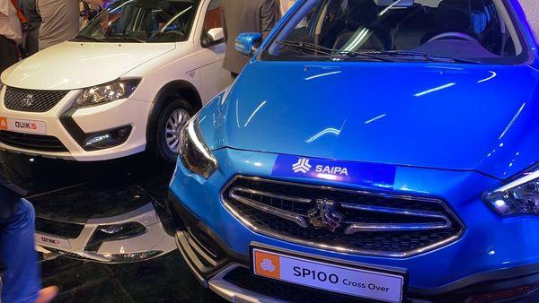 خودروی جدید سایپا + عکس