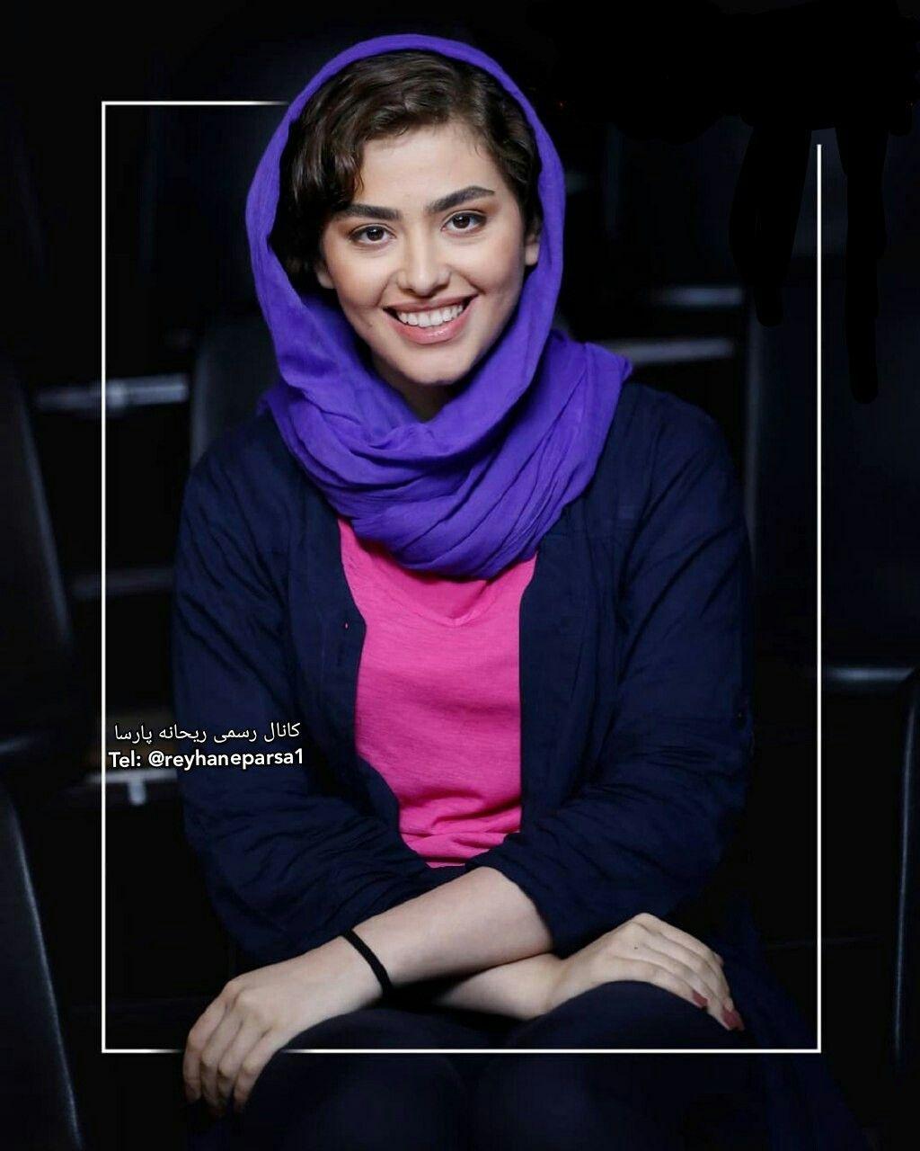 Reyhane parsa   Muslim fashion, Fashion, Celebrities