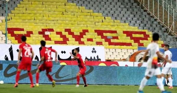 چهارمین جام قهرمانی پرسپولیس+ عکس