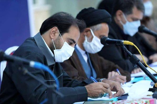 شورای فرهنگ عمومی و گل گهر تفاهم نامه امضا کردند